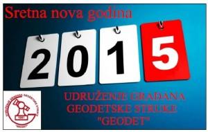 Sretna nova 2015. godina