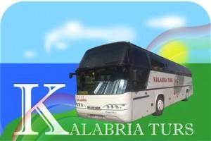 Jednodnevna (stručna) ekskurzija – ZAGREB