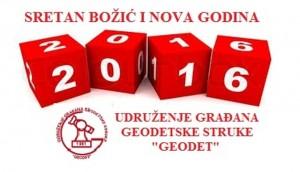 SRETAN BOŽIĆ I NOVA 2016 GODINA
